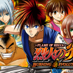 Flame-of-Recca3_20120731