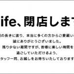alife2_20120501