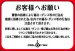 alife_20120514