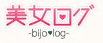 bijolog2_20110526