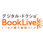 booklive_20130705