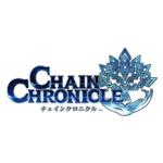 chain18_20130809