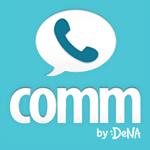 commgame2_20130623