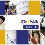 dena_20121201