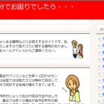 fujii_20120811