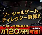 gameboshu3_20140312