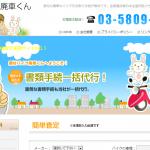 gentsuki_20120705