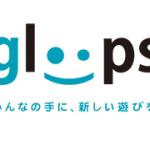 gloops5_20130507