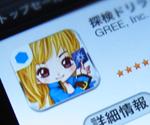 gree3_20130126