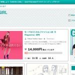 greengirl_20120808