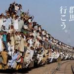 gunma_20120923