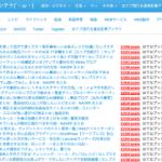 hatebu_20120918