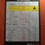 iphone5_201209115
