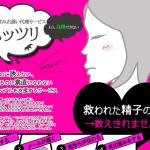 itonami1_20121017