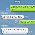 jk_20130417
