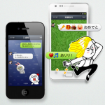 line_20121109