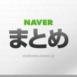 naver_20121007