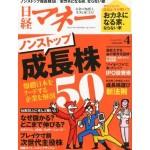 nikkei_20130228