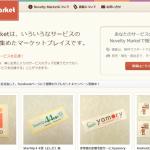 novelty_20120813