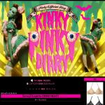 pinky_20120721