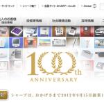 sharp_20120817