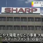 sharp_20121001