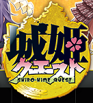 shirohime7_20140527