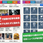 smartnews_20121212