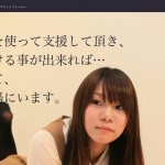studygift1_20120518