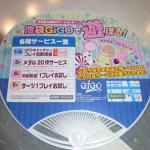 uchiwa1_20120818