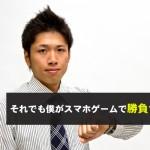 wake1_20131118