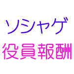 yakuin3_20130519