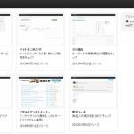 yoshiday_20120811